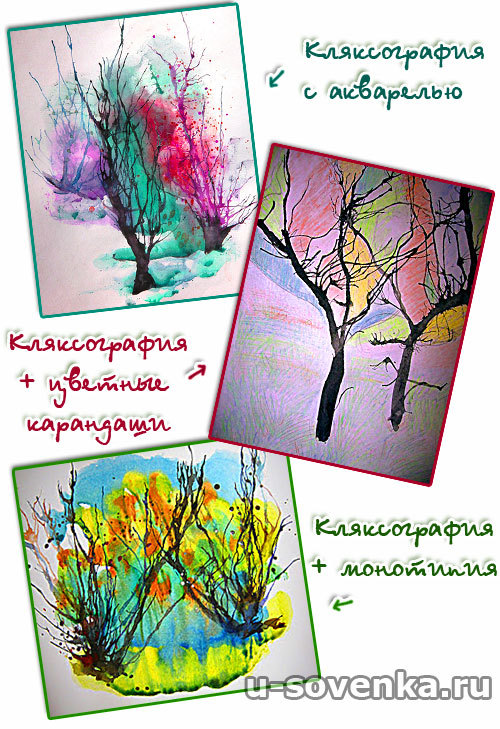 http://u-sovenka.ru/images/stories/risovanie/urok-16/klyaksograviya.jpg