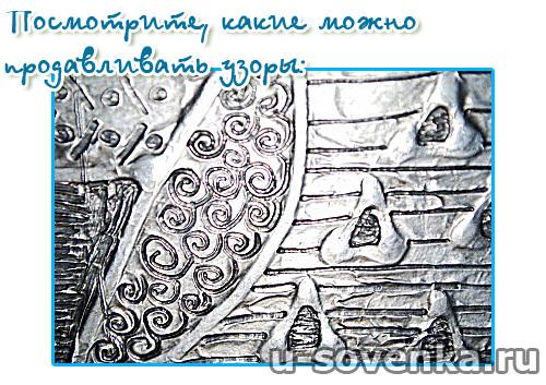 risovanie-na-folge-4